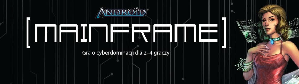mainframe banner