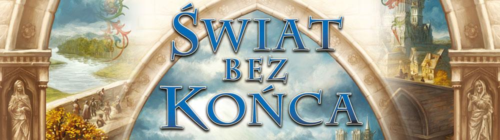 swiatbezkonca-banner.jpg