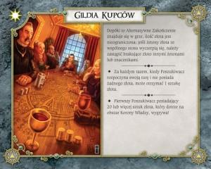 Gildia_kupcow