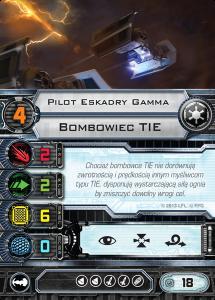 pilot_eskadry_gamma