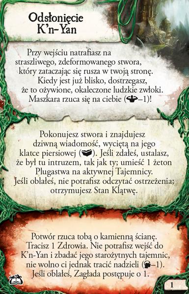 knyan_spec