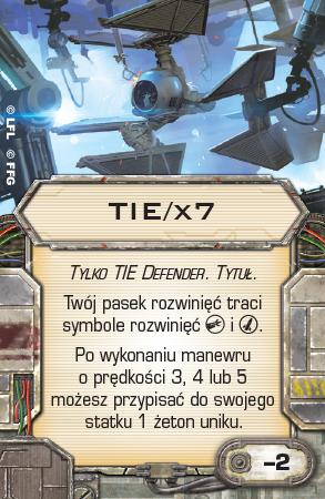 tiex7