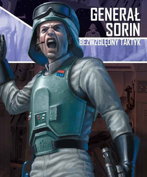 box_sorin