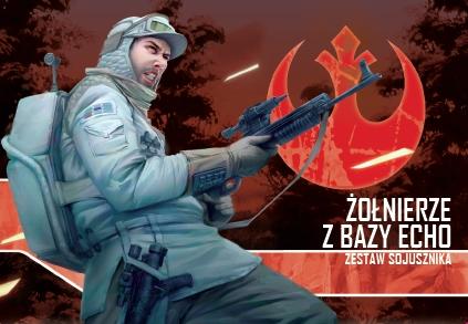 box_zolnierze