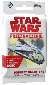 SWD13_Booster-Pack-POL