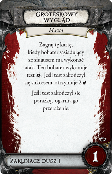 okowy_grotesk
