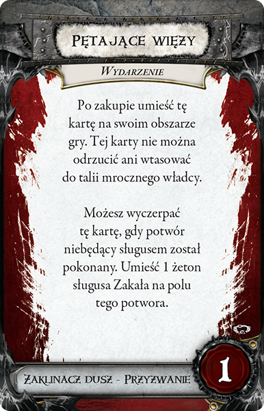 okowy_wiezy