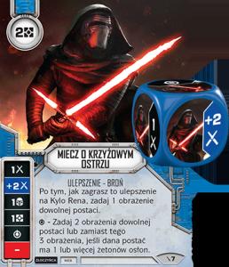 swd08_crossguard-lightsaber