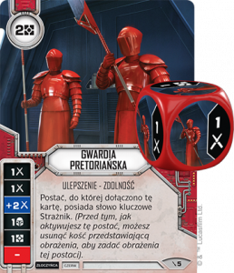 swd08_praetorian-guard