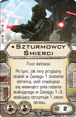 swx75_szturmowcy