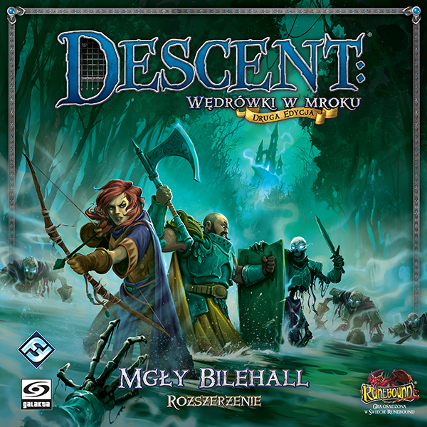 descent_mgly_mini