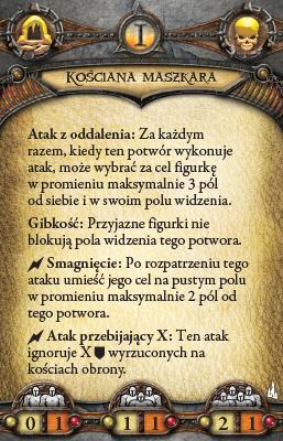 dj40_maszkara_b