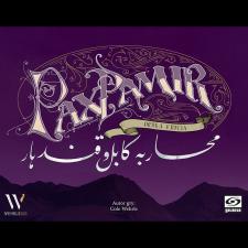cover_KWADRAT_pax_pamir